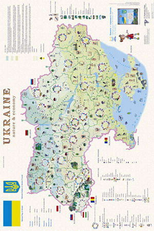 Ukrainе: nature & economy  (Україна)